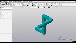 Видеоуроки Компас 3D V17 Оптическая иллюзия