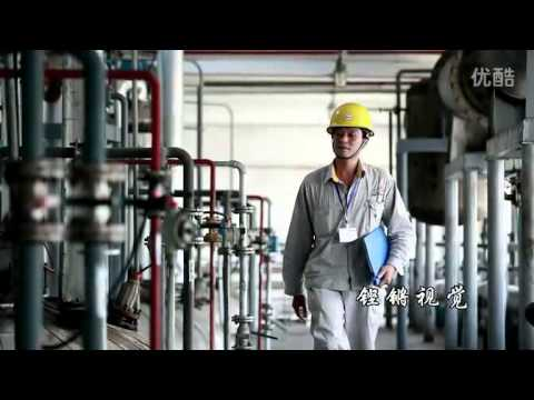 China Integrated Energy part1