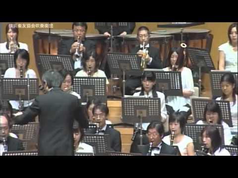J.シュトラウス二世作曲 喜歌劇「こうもり」序曲 横浜楽友協会吹奏楽団