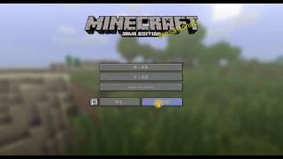 【minecraft world edit】單人版1.12.2安裝