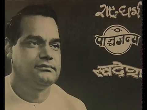 Doordarshan's tribute to Bharat Ratna Shri Atal Bihari Vajpayee, Former Prime Minister of India