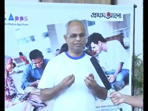 Mr. Nazrul Islam Khan and Mr. Anisul Huq  Interview on EATL-