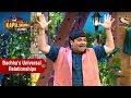 Bachha Yadav & His Universal Relationships - The Kapil Sharma Show