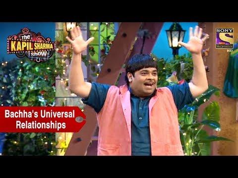 Bachha Yadav & His Universal Relationships – The Kapil Sharma Show