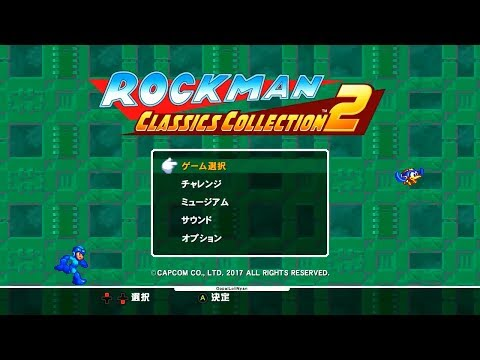 Rockman Classics Collection 2 (MMLC2) (Xbone) All 4 Games Clear~ (2017.08.13 Stream) (HD60)