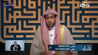الاعتكاف - الشيخ صالخ المغامسي