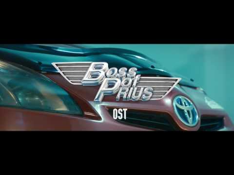 Big Gee ft. Hulan,Wolfizm & ChinHustle - Hurdaa Nem (The Boss of Prius OST)