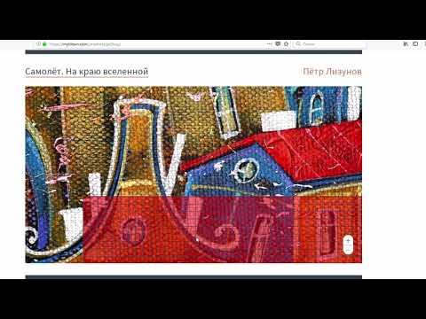 TILCOIN Технология блокчейн в изобразительном искусстве Уникальный проект с очень щедрым маркетингом