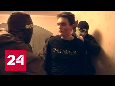 Задержанные признались, что готовили теракты в Петербурге - Россия 24
