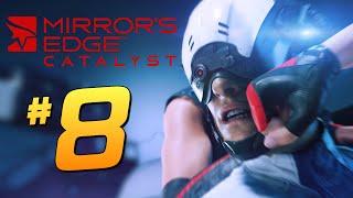Mirror's Edge: Catalyst - Жесткий Мордобой #8