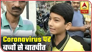 Coronavirus: Mumbai Student Shares Tips To Avoid The Virus | ABP News