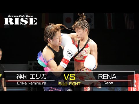 Erika Kamimura vs RENA【2011.11.23|OFFICIAL】