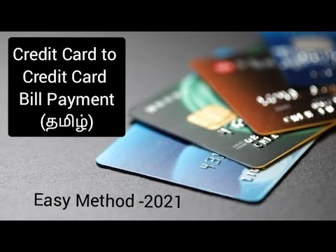 Credit card  to credit card bill payment Tamil|Balance transfer in Tamil|Balance transfer charges