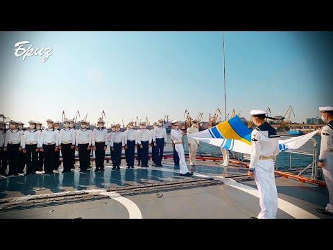 День Військово-морських сил