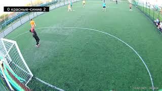 13 07 треня полностью Кашкадан Мини футбол