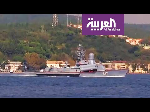 هل تغلق تركيا مضيق البوسفور أمام السفن الحربية الروسية؟  - نشر قبل 8 ساعة