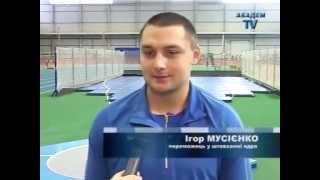 Сумы Лёгкая атлетика-2013