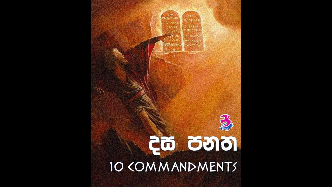 film analysis decalogue10 commandments essay Annotated booklist of childrens literature essay  someday this pain will be useful to you novel analysis essay a case for the legalization of drugs.