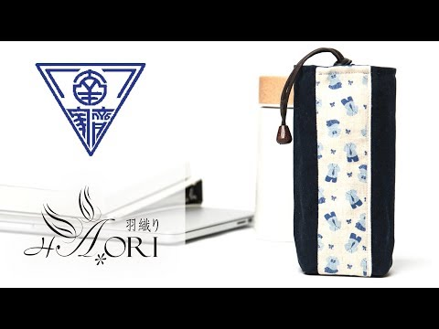 [手作教學 - 家齊高中 流行服飾科] 小藍藍水壺袋