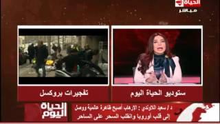 فيديو..سعيد اللاوندي: 20 مليون مسلم داخل دائرة الاشتباه بعد تفجيرات «بروكسل»