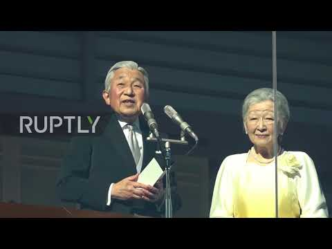Japan: Emperor Akihito gives New Year well-wishes as he prepares to step down