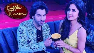 Koffee With Karan Season 6 पर Varun Dhawan और Katrina Kaif की मस्ती