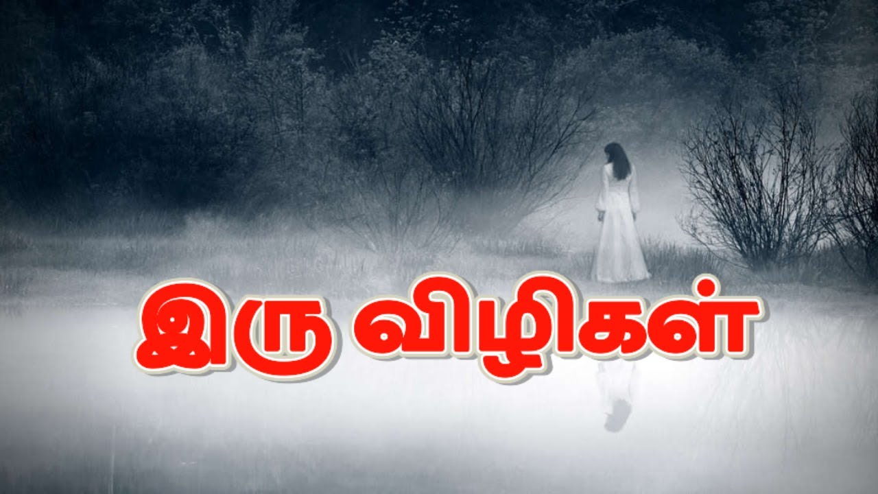 Iru Vishigal | Vasanth, Ammu, Naran | Super Thirlling Action Movie HD