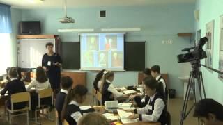 Урок русской литературы, Родионова_Е.Б., 2015