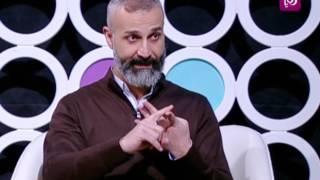 حسام حتك - البشرة الحساسة - جمال
