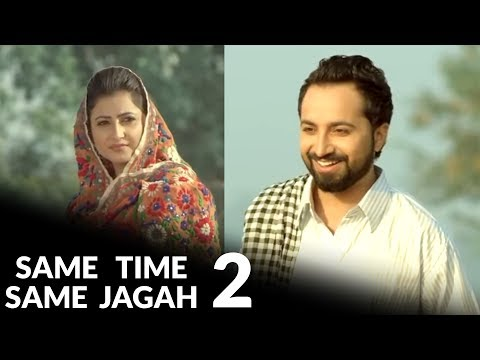 Same Time Same Jagah 2 (Full Song) | Sandeep Brar | Kulwinder Billa | Latest Punjabi Song 2017 HD