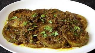 সরিষা জালি কুমড়ার রেসিপি / Chal kumra fry