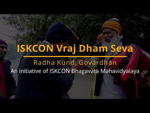 ISKCON Braj Dham Seva.