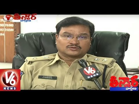 Hyderabad Police: Parents To Pay For Minors Causing Accidents | Teenmaar News | V6 News