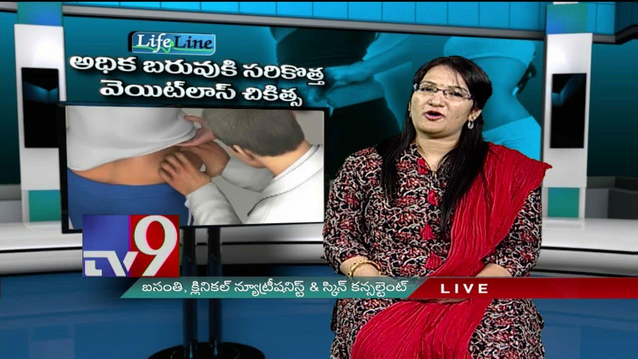 obesity-latest-treatment-lifeline-tv9
