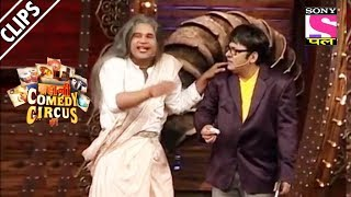 kahani comedy circus retro