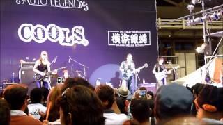 """AUTO LEGEND 2012 横浜銀蝿LIVE! """"ジェームス・ディーンのように"""""""
