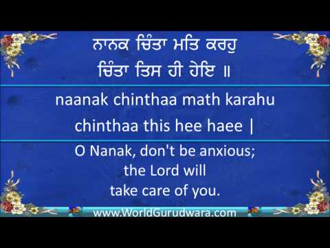 NANAK CHINTA MAT KARHO | Read Guru Angad Dev ji Shabad along with Bhai Davinder Singh Sodhi