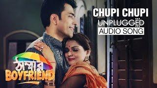Chupi Chupi (Unplugged)   Thammar Boyfriend   Abir Chatterjee   Arunima Ghosh   Dolaan   2016