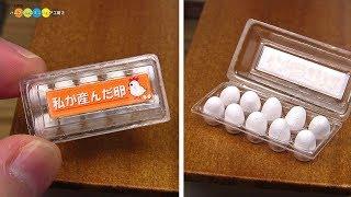 DIY Miniature Packed Eggs Fake food