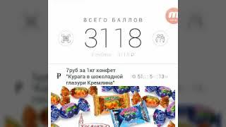 #QR-код на чеке  возвращает #деньги за него в приложении qrooto 📲 Промо код на 10 руб.138990.