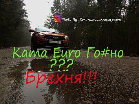 KAMA EURO-129. Честный отзыв.