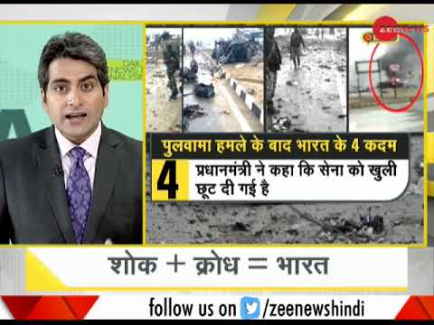 DNA: Nation waits for revenge for Pulwama attack from Pakistan