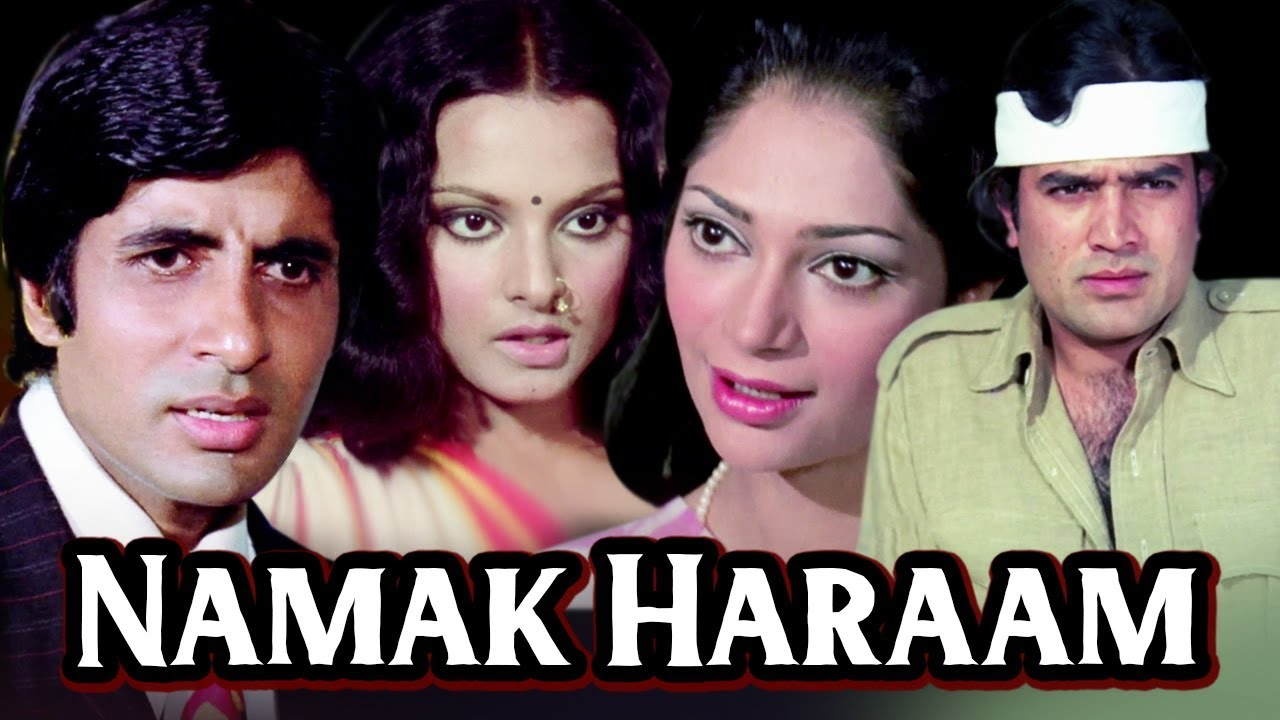 Namak Haraam Full Movie | Amitabh Bachchan Hindi Movie | Rajesh Khanna | Bollywood Movie 1973