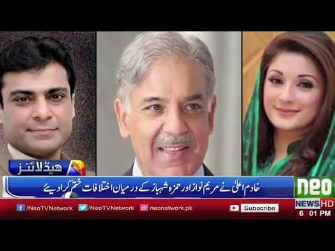 Neo News Headlines Pakistan | 6 pm | 17 October 2017