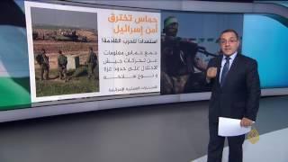 حماس تخترق هواتف جيش الاحتلال