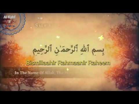 Surah Al Kahfi (Ayat 1-10)