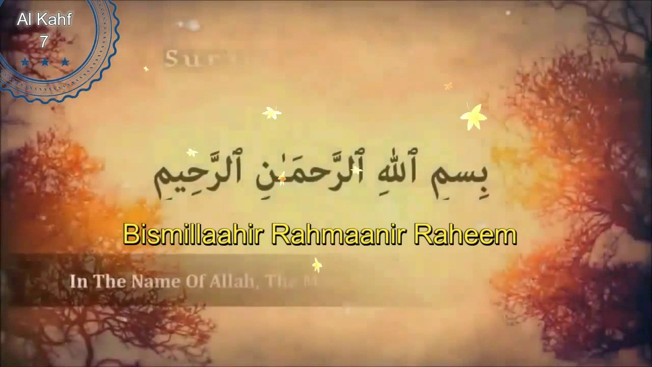 Surah Al Kahfi (Ayat 1-10) - YouTube