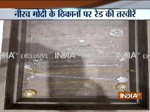 ED team raids Nirav Modi's showrooms, offices in Mumbai, Delhi, Surat