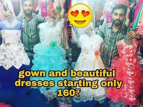 Cheapest Fancy & Party Wear Gown || wholesale market Delhi || Frock For Baby Girls Kidz Party Wear