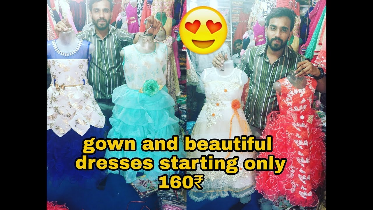 008d89d2fc9a Cheapest Fancy & Party Wear Gown || wholesale market Delhi || Frock For Baby  Girls Kidz Party Wear